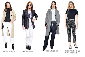 7件單品穿出法式時尚