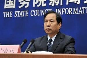 天津落馬副市長尹海林高層關係網被揭