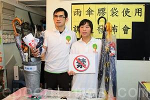 調查指港人濫用雨傘膠袋