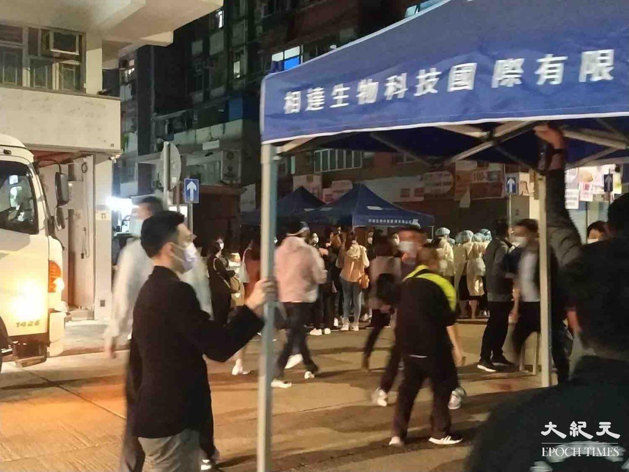 港府2月4日晚上7時起再封區,在油麻地指明「受限區域」。(Billy Chan/大紀元)