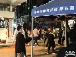 【圖片新聞】港府連續五日封區 今晚油麻地指定區域須強檢