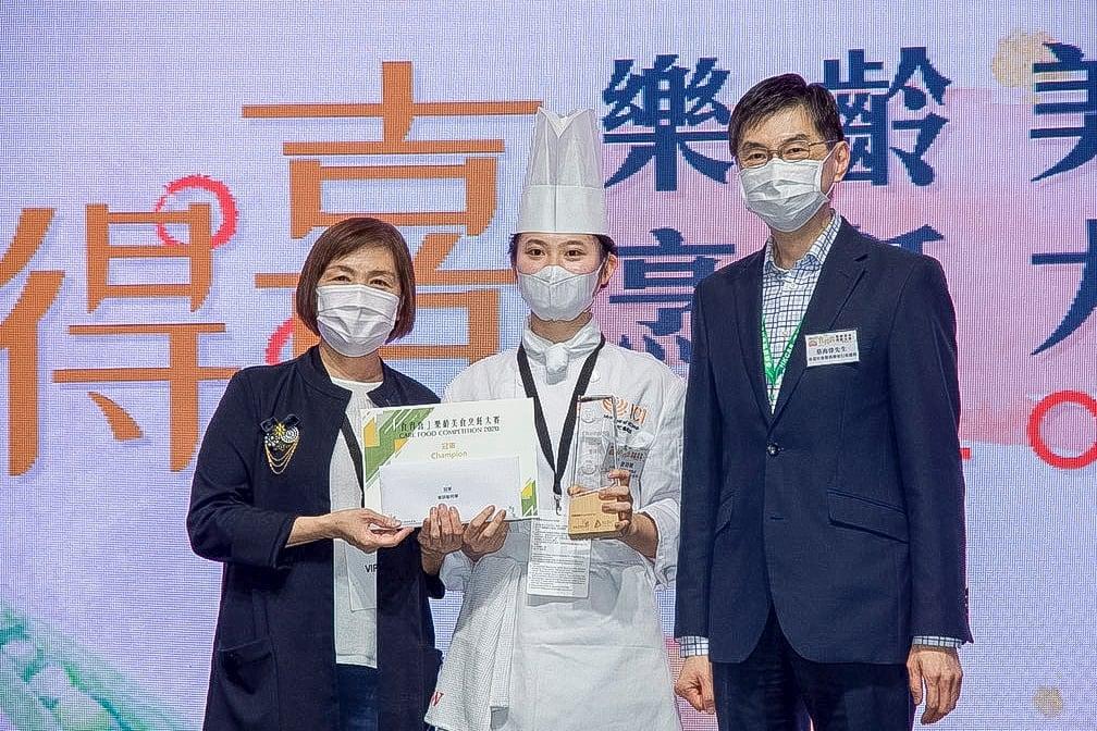 曾詩敏(中)參與「食得喜樂齡美食烹飪大賽」榮獲冠軍。(香港社會服務聯會Facebook)