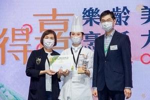國際廚藝學院學生設計軟餐助長者