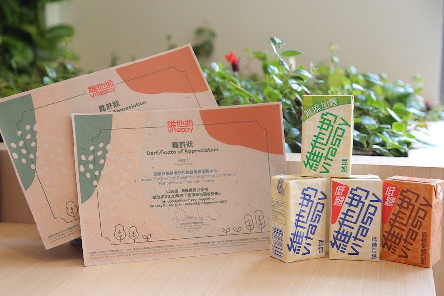 由飲品紙包盒紙漿升級製成的環保嘉許狀。(公關提供)