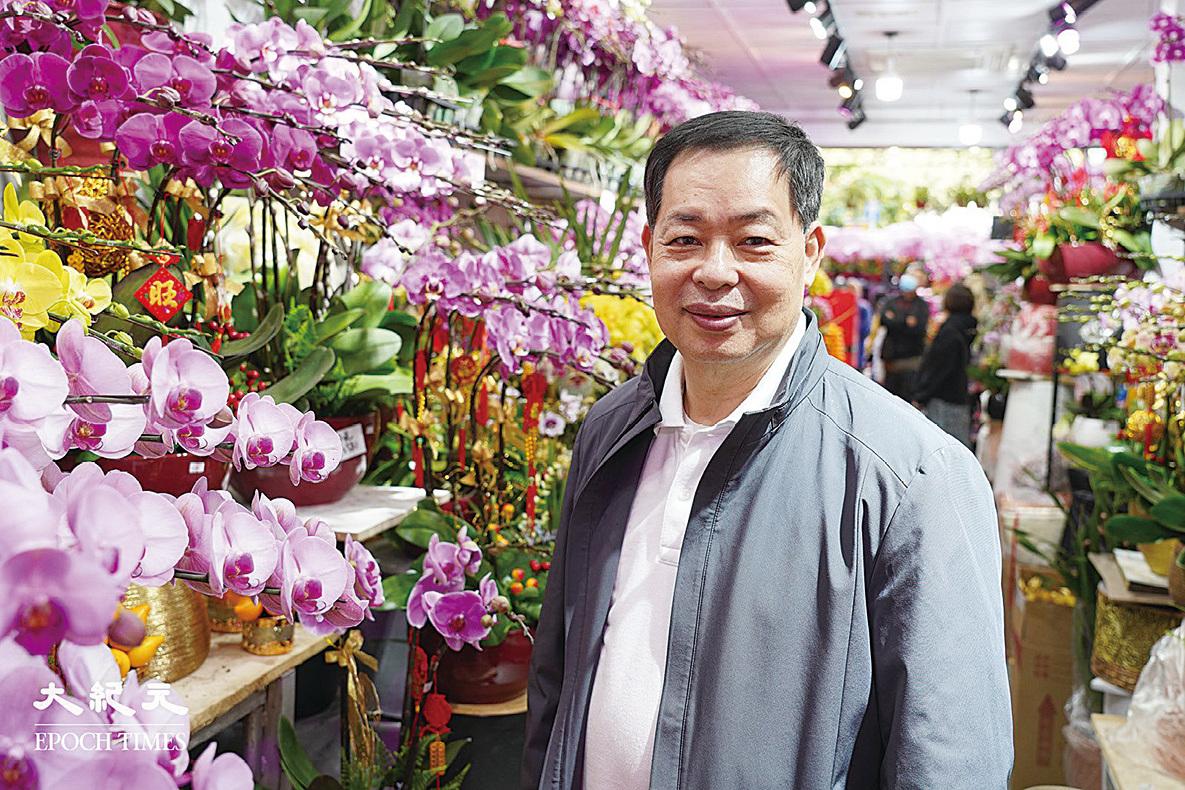 香港鮮花盆栽批發商會主席賴榮春。(余鋼/大紀元)