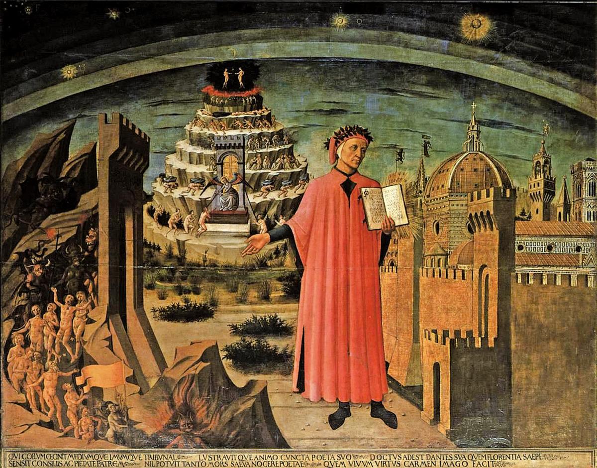 米歇利諾(Domenio Di Michellino)的《但丁和三重世界》(Dante and the Three Kingdoms)布面油畫作於1465年。佛羅倫薩主教座堂博物館藏。(公有領域)