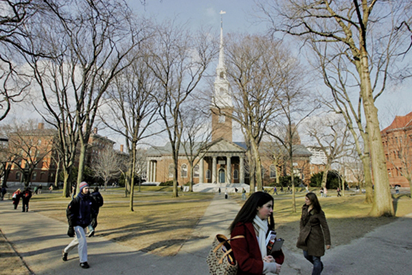 美國司法部2月3日撤回了對耶魯大學的一項訴訟。圖為耶魯大學。(Joe Raedle/Getty Images)
