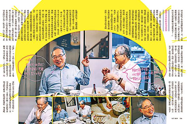 《聯合文學》「來去黃春明家吃飯」專輯採訪部份內容。