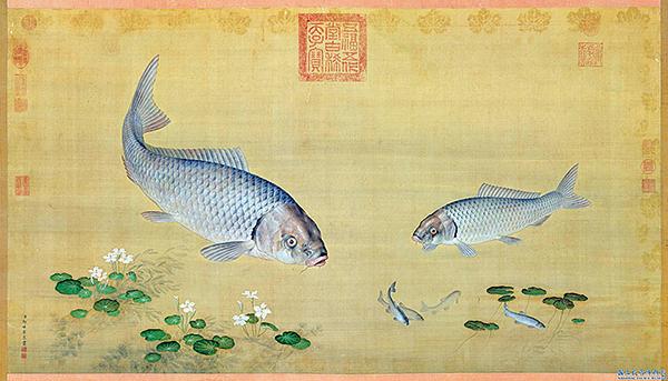 魚又不是牲口,怎麼稱「頭」呢?