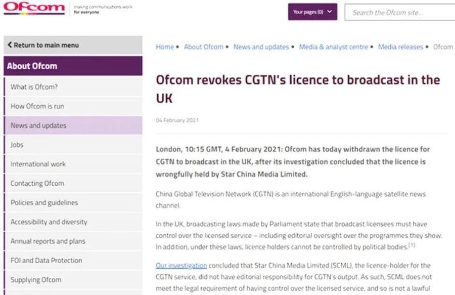 中共環球電視連失美英市場 丟牌照後再受制裁