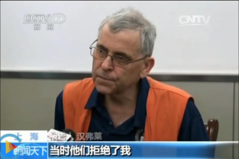 2018年,受害者之一的英國前記者漢弗萊(Peter Humphrey),在脅迫下「被迫認罪」的片段。(影片截圖)