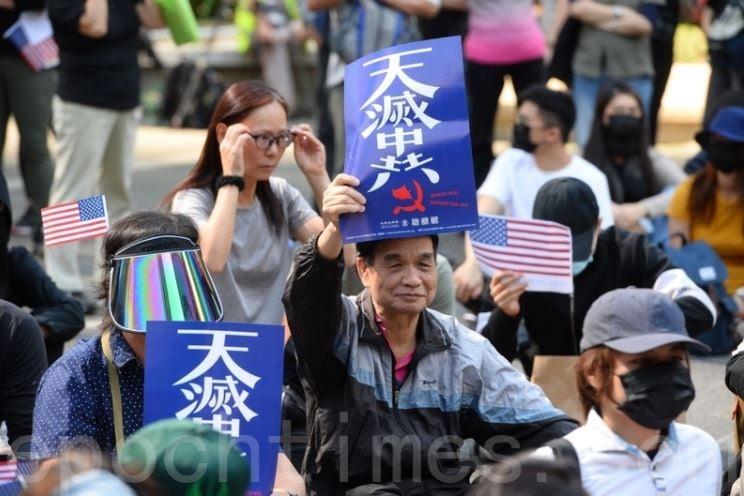 2019年12月1日,香港民眾在中環遮打花園進行「感謝美國保護香港」大遊行活動,民眾舉著「天滅中共」的標語。(宋碧龍/大紀元)