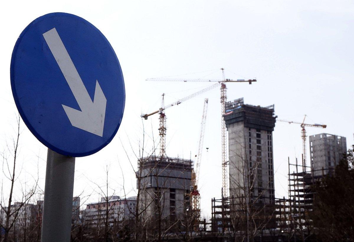 2月1日「華夏幸福」公告,發生債務逾期涉及的本息金額達52.55億元。大陸房地產示意圖。(大紀元資料室)