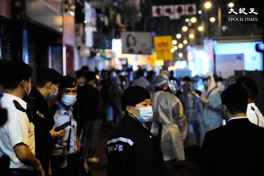 香港當局七日連封多區 屯門及土瓜灣未有確診