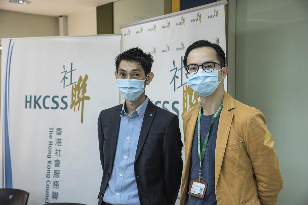 圖為社聯總主任黃和平(左)及業務總監黃健偉。(社聯提供)