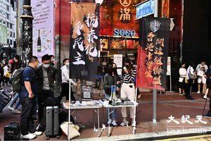 香港學生組織抗赤化 籲市民聯署反對通識科改革