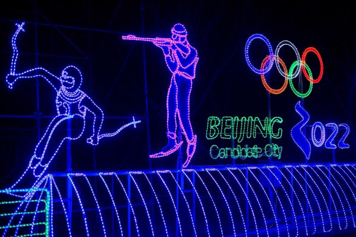 美國時間2月3日,全球約180個維權團體聯合發表公開信,譴責中共嚴重踐踏人權,呼籲抵制2022年北京冬奧會。(NICOLAS ASFOURI /AFP)