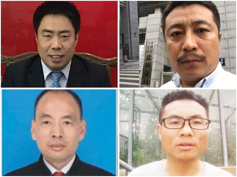 最近一個月內至少四名律師遭到司法局打壓被吊銷律師執業證。從左至右,上面是襲祥棟律師、任全牛律師、盧思位律師、彭永和律師。(大紀元合成圖)