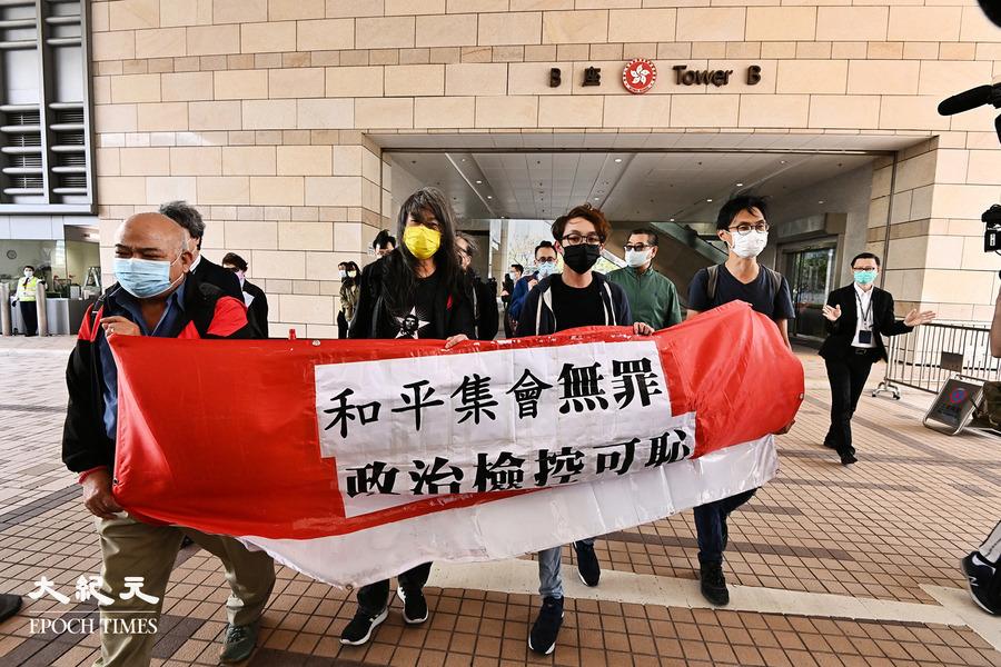 香港7.1遊行案胡志偉等8人出庭 案件轉介區院
