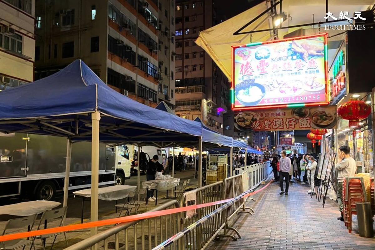 香港深水埗桂林街恒安樓一帶拉起封鎖線被列「受限區域」。(梁珍/大紀元)