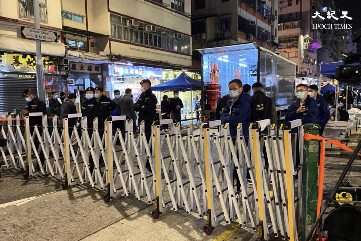 2月8日,晚上約8時20分,香港深水埗桂林街恒安樓一帶被列「受限區域」,大批警員及其他紀律部隊人員到場。(梁珍/大紀元)