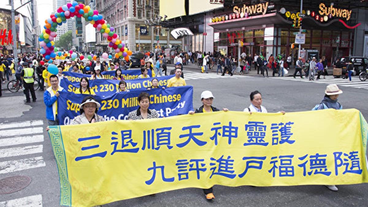 海外法輪功學員聲援退出中共黨團隊的「三退」大潮。(明慧網)