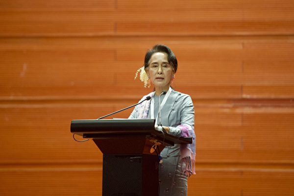 當地時間2021年2月1日,緬甸領導人昂山素姬被軍方扣押。圖為昂山素姬(Aung San Suu Kyi)資料照。(Ye Aung THU / AFP)