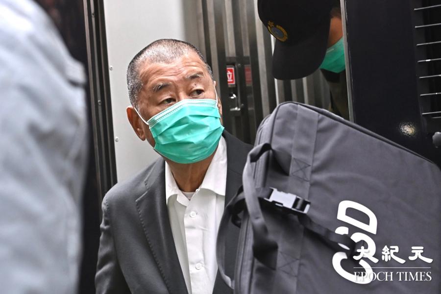 香港終審法院9日早就律政司覆核壹傳媒創辦人黎智英獲准保釋案件宣佈裁決,裁定律政司勝訴,黎智英須繼續收押。(宋碧龍/大紀元)