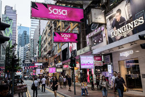 羅兵咸料港今年零售升15%   港推出新奢侈產品較內地快