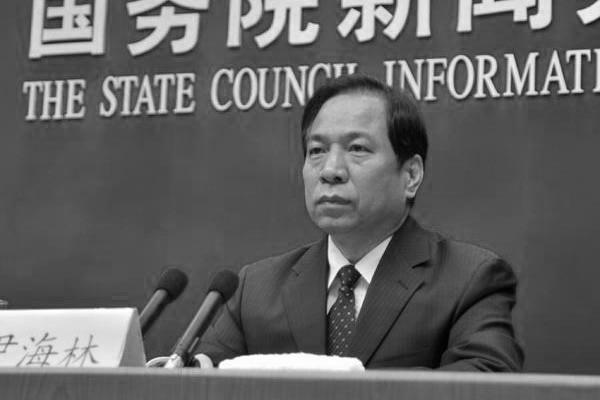 天津副市長之後 四省還將有「老虎」落馬
