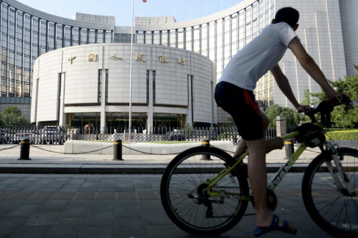 人行今天(2月9日)公佈新增貨款數字,1月份錄得3.58萬億元人民幣。(WANG ZHAO/AFP via Getty Images)