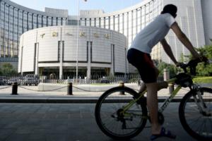 中國1月新增貸款3.58萬億元人民幣