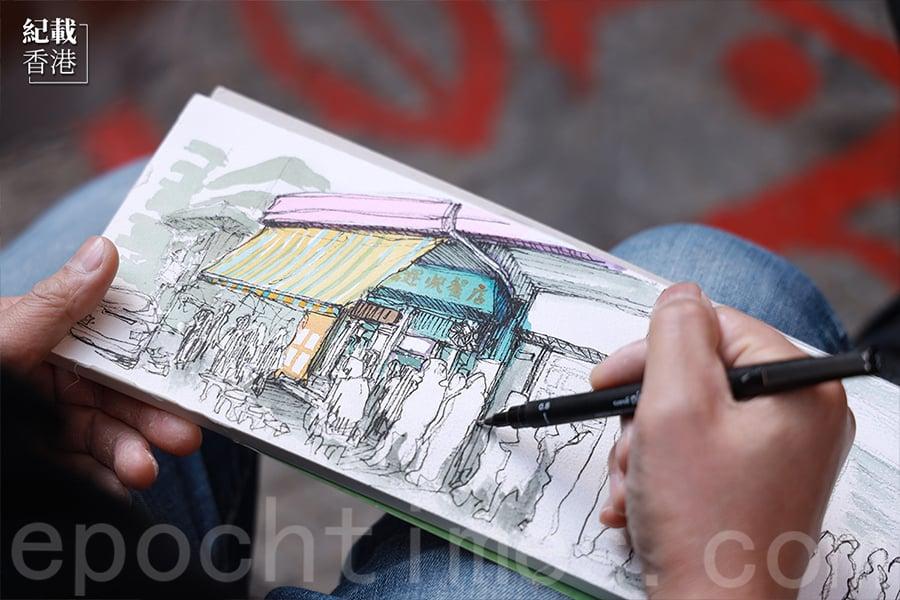 城市速寫畫家畫下店舖和食客排隊的情境。(陳仲明/大紀元)