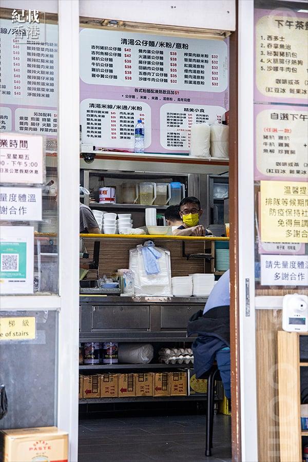 小店將於現址營業至2月11日(年三十)。(陳仲明/大紀元)