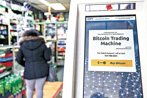 紐約一家商店內的比特幣售賣機。(Getty Images)