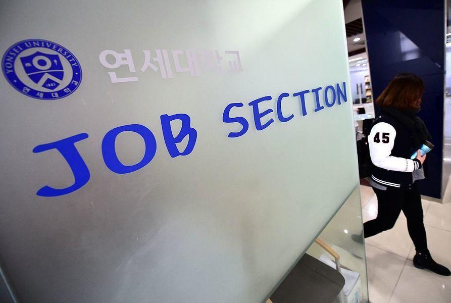 南韓失業率超過金融海嘯   1月抽升至5.4%
