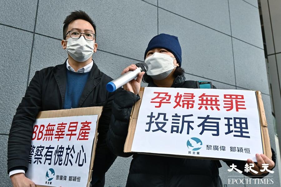 2月10日,民主黨區議員黎廣偉(左)陪事主劉女士(右)到灣仔警總投訴。(宋碧龍/大紀元)