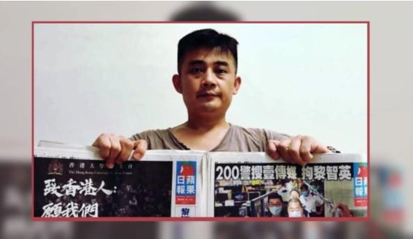 湖南人權活動人士公民記者歐彪峰聲援董瑤瓊,被以「煽動顛覆國家政權罪」秘密拘謹。(網頁截圖)