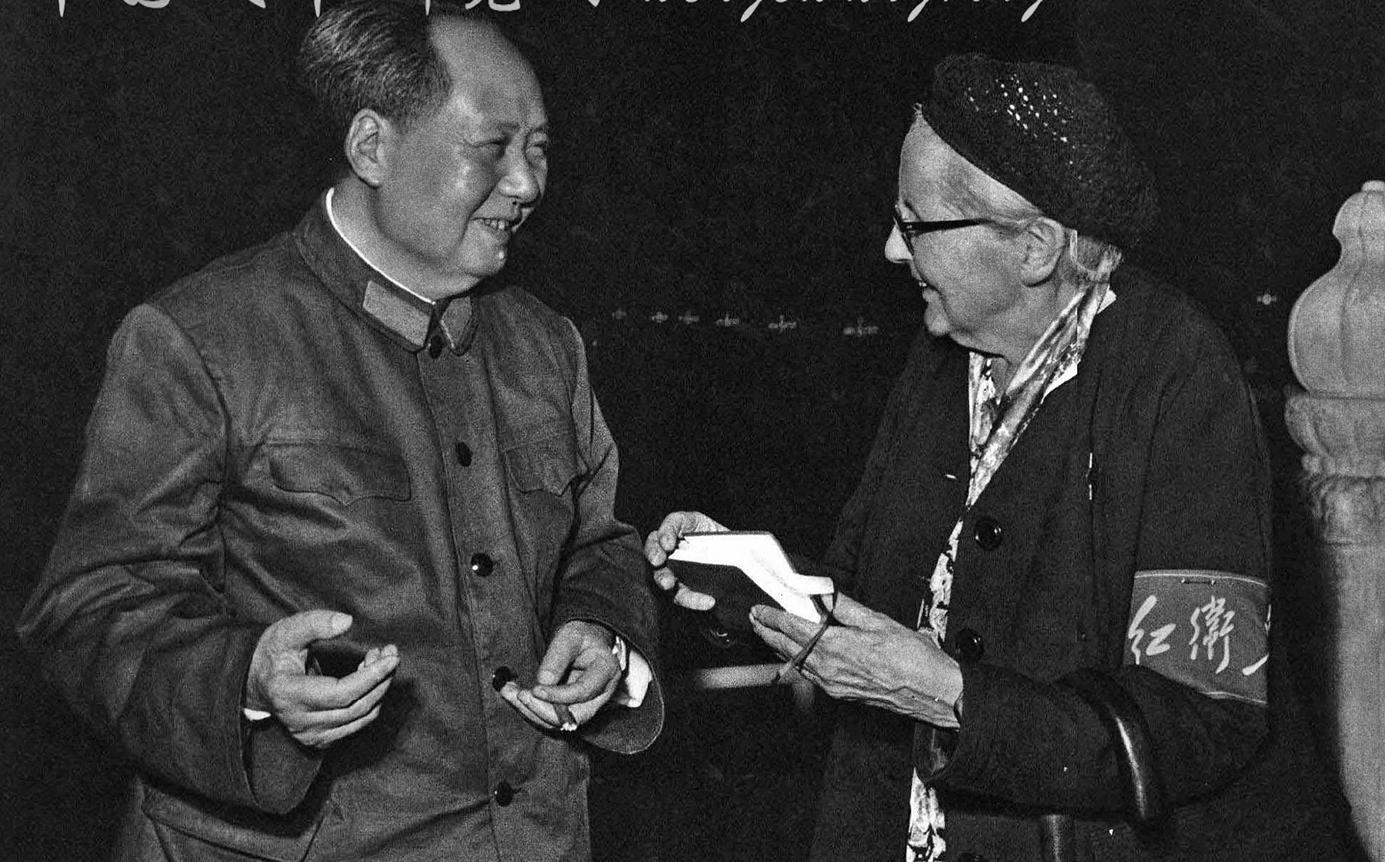 1946年安娜路易斯斯特朗第5次來華訪問延安,與毛澤東見面。(維基百科)