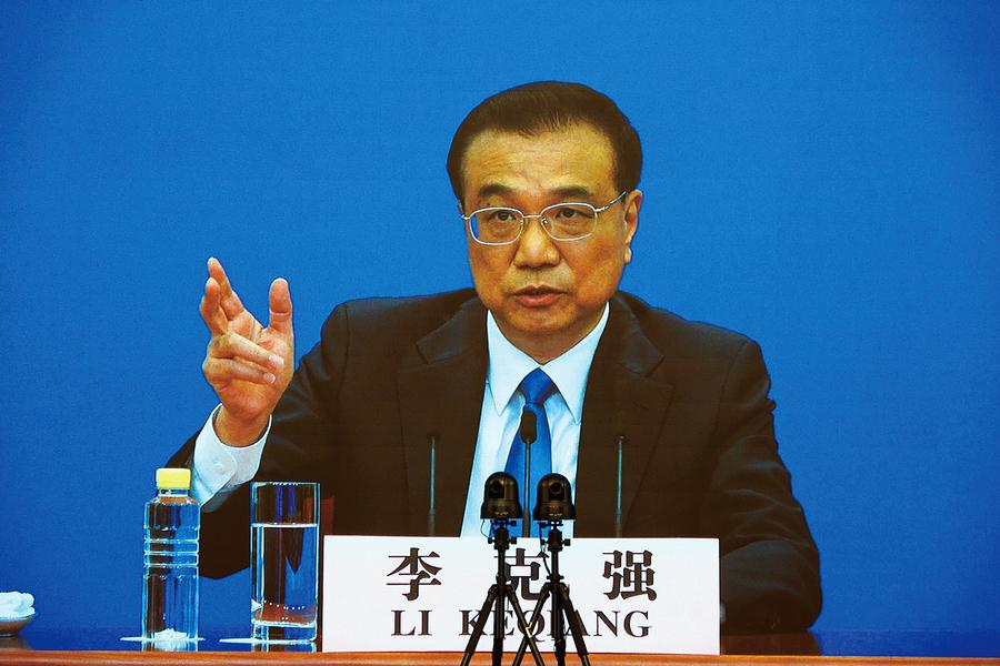 李克強近日透露的中國經濟實情