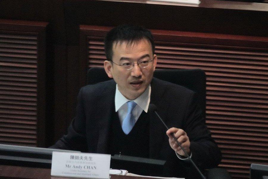 港政制副局長陳帥夫由於健康原因請辭