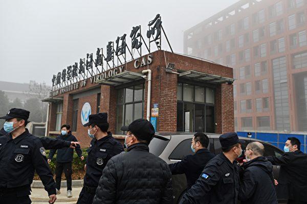 世衛專家組在中共嚴密監控下到達武漢病毒研究所調查病毒來源。(HECTOR RETAMAL/AFP via Getty Images)