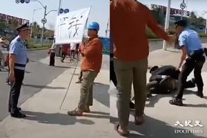 大陸勞工維權討欠薪 當局拘捕「零容忍」