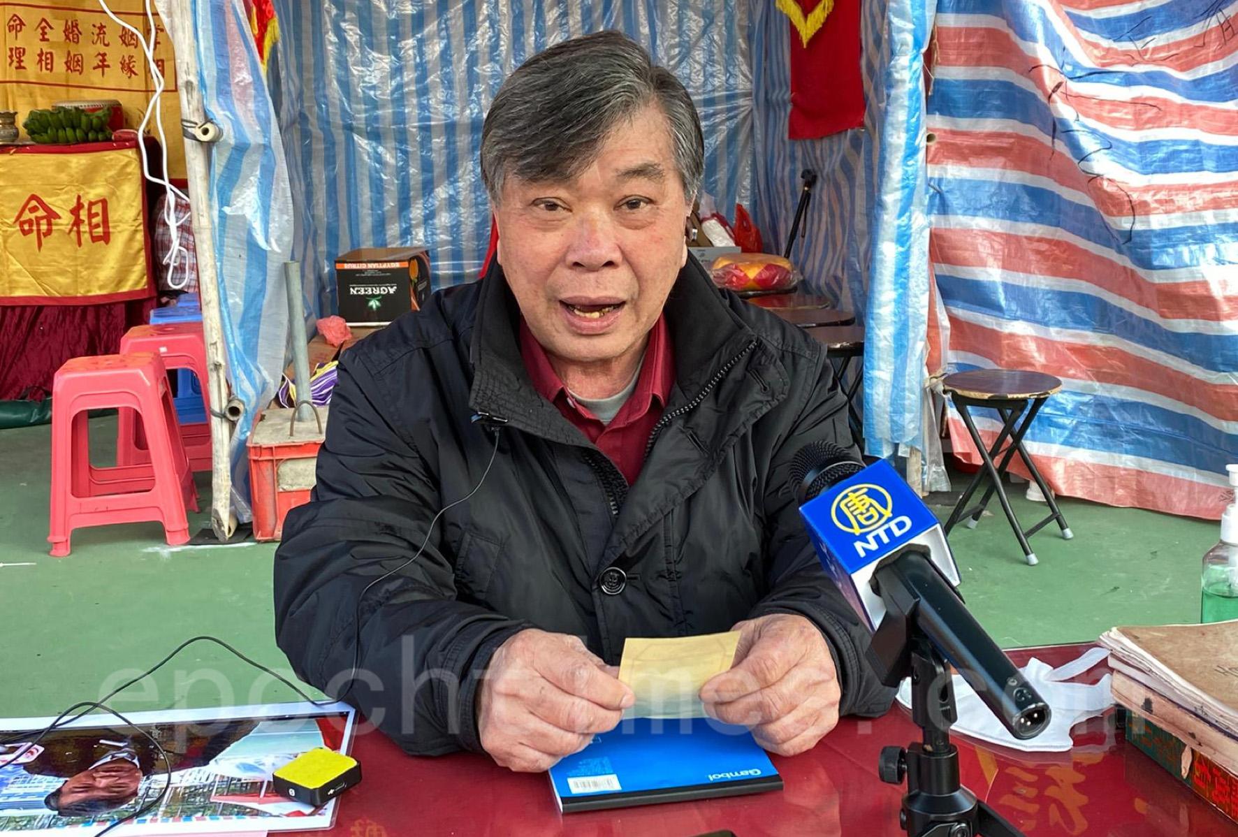 解籤師傅陳天恩則認為「瘟疫剋星」車公警示疫情會再爆,呼籲政府要封關28天。(梁珍/大紀元)