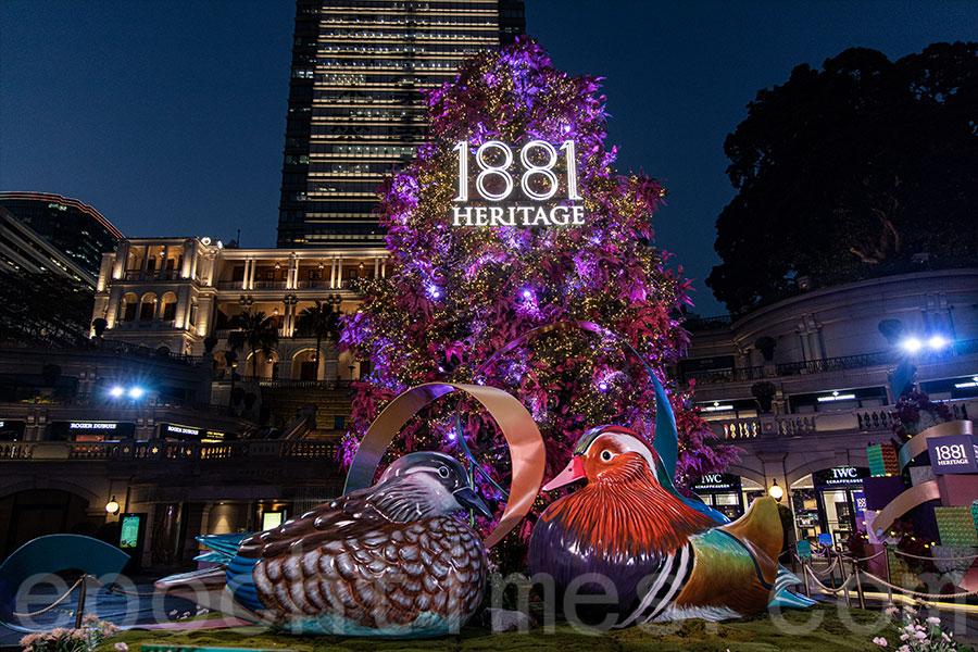 尖沙咀1881 Heritage的巨型花樹下,一對鴛鴦象徵甜蜜和幸福。(陳仲明/大紀元)