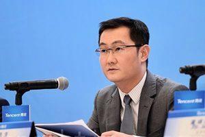 馬化騰近期無公開露面 騰訊接連出事副總裁被抓