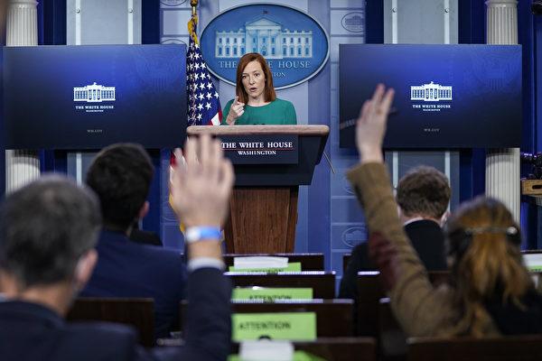 白宮發言人普薩基(Jen Psaki)談拜登對華政策。(Drew Angerer/Getty Images)