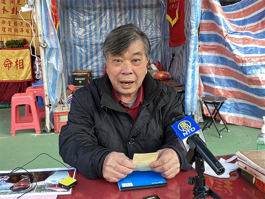 解籤師傅陳天恩認為籤文警示香港會再爆疫情,呼籲政府要封關28天。(梁珍/大紀元)