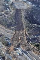 日本7.3級地震 致新幹線受損 近百萬戶停電
