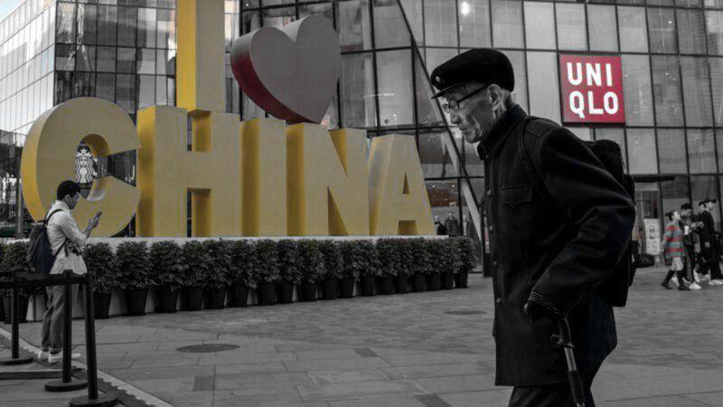 中國總和生育率已跌破警戒線,而人口老齡化又加速到來,出現人口危機。圖為一位中國老人走在街頭。(Kevin Frayer/Getty Images)